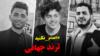 بازتاب جهانی اعتراض به حکم اعدام سه معترض آبانماه در توئیتر؛ ثبت بیش از چهار میلیون توئیت