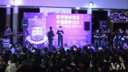 """四千人港大黑衣集会对抗""""政治黑手"""""""