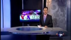 VOA卫视 (2014年11月23日 第一小时节目)