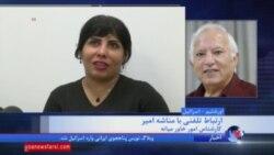 مناشه امیر: به بلاگر ایرانی اقامت سه ماهه داده شده تا به کشور دیگر منتقل شود