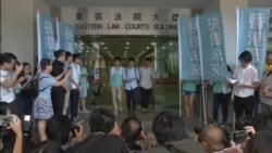 Hong Kong Protest Verdict