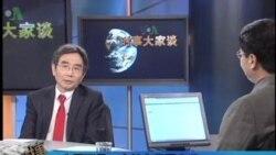 中国还是一个共产党国家吗?(1)