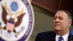 Le secrétaire d'État américain, Mike Pompeo, a cloturé sa tournée africaine