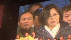绿营支持者:台湾需要新领导人
