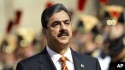 Frayin ministan Pakistan Yusuf Reza Gilani a wani biki a birnin Paris.