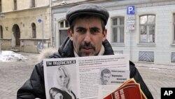 一名俄語的支持者。