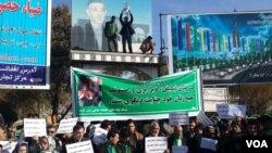 معترضین و حامیان حقوق زن خواهان محاکمه عاملین واقعه اخیر در هرات شدند.