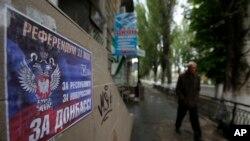 США не признают референдум на востоке Украины