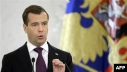 Tổng thống Nga Dmitry Medvedev phát biểu tại điện Kremlin ở Moscow, 30/11/2010