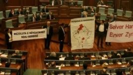 Kosovo, Parliament