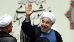 Iran's New President Takes Office