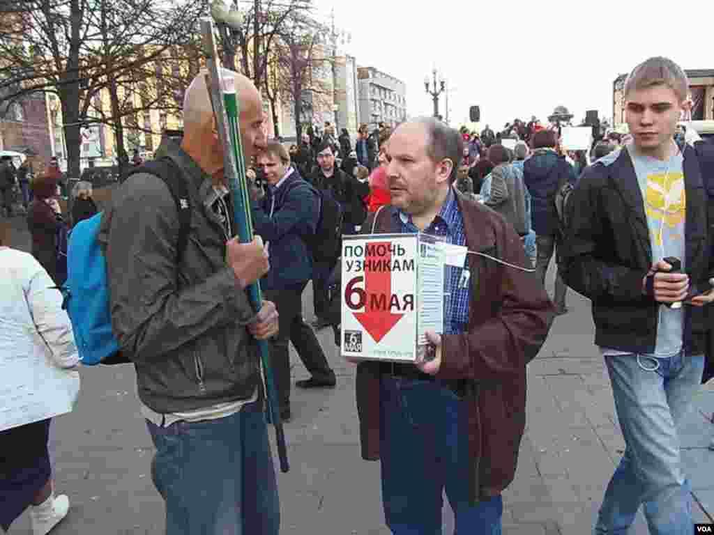 为参加去年5月6日反政府示威被捕的政治犯收集捐款,4月17日莫斯科支持纳瓦里内集会。(美国之音白桦拍摄)