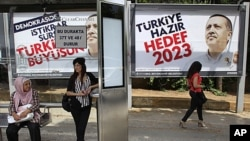 土耳其选举造势随处可见