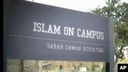 امریکی تعلیمی ااداروں میں اسلام کو سمجھنے کی کو شش