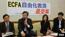 台灣在野黨台聯黨立委許忠信召開有關ECFA的記者會。