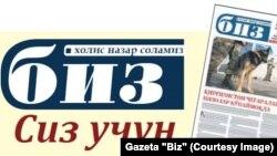 "Gazeta ""Biz"""