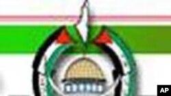 غزہ: قتل کے تین مجرموں کو سزائے موت دے دی گئی