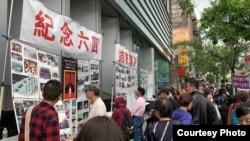 纽约法拉盛华人教会教友和民运人士举办街头六四图片展(张林提供)