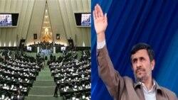 سلطه محافظه کاران بر مجلس جدید همراه با ابهام در وضعیت احمدی نژاد