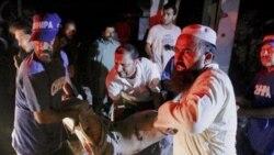 گزارش: حمله ای به مجتمع پلیس در کراچی دست کم ۱۵ کشته به جای گذاشت