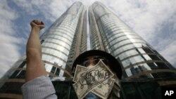 在香港的佔領中環金融區行動。