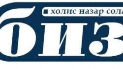 """O'shda """"Biz"""" nomli gazeta chiqa boshladi - Muhiddin Zarif"""