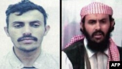 A reproduction of a document released by the Yemeni Interior Ministry on January 15, 2010 shows two different undated portraits of Yemeni Qassem al-Rimi, the new military commander of Al-Qaeda in the Arabian Peninsula (AQAP).