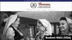 """Internet stranica folklornog ansambla """"Venac"""""""