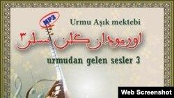 Urmudan Gələn Səslər (Aşıq mahnıları antologiyası)