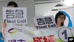 泛民主派候選人在香港區議會選舉投票日打出告急牌呼籲選民投票