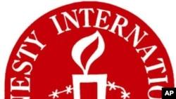 Амнести интернешенал: Без напредок во судската завршница за воените злосторства од 2001-ва