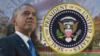 奧巴馬尋求稅制改革