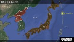 VOA连线(王维正):朝鲜称考虑中止去核谈判底气何在?