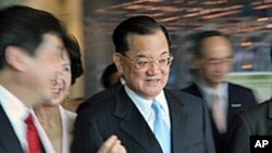 连战2008年参加APEC会议(资料照片)