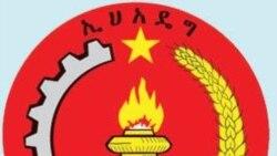 'Hajajuma Maaykelaawiin cufanii namaan hiikaniin lola daangaa Oromiyaa fi naannoo Somaalleellee cufuu malan'