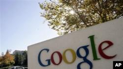 Kantor pusat perusahaan Google di Mountain View, California (foto: dok). Google didenda 22,5 juta dolar atas tuduhan melanggar hak privasi pengguna internet.