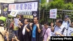 支联会在中联办外抗议打压维权律师(图片来自支联会Facebook)