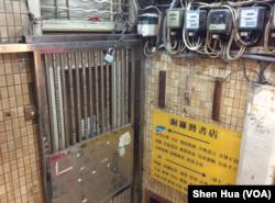 香港铜锣湾书店上锁 (美国之音记者申华 拍摄)