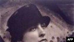 Ջորջիա Օ'Քիֆի հազվադեպ ցուցահանդեսը
