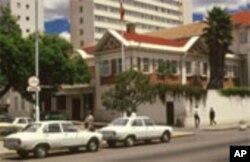 Zimbabwe's Parliament building.