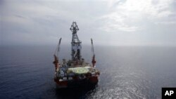FILE - A Nov. 22, 2013, photo shows a deep-water drilling platform.