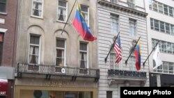 Konsulxaneya Venezuelayê li bajarê New York.