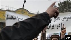 ادامه تظاهرات ضد ایران در کابل