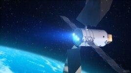 Mision evropiano-amerikan i hapësirës