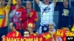 Maqedoni: Ofendime ndëretnike në terrene sportive
