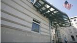 Посольство США у Німеччині