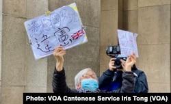 香港社运人士王婆婆12月31日到终审法院外声援黎智英,批评港区国安法违宪 (美国之音/汤惠芸)