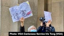 香港社運人士王婆婆12月31日到終審法院外聲援黎智英,批評港區國安法違憲 (攝影:美國之音湯惠芸)