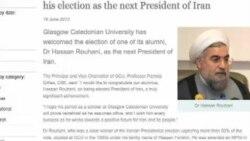 دانشگاه کالدونین گلاسکو پیروزی حسن روحانی را تبریک گفت