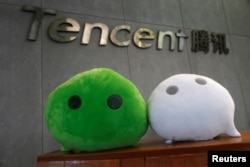 WeChat mascots are displayed inside Tencent office at TIT Creativity Industry Zone in Guangzhou, China May 9, 2017.
